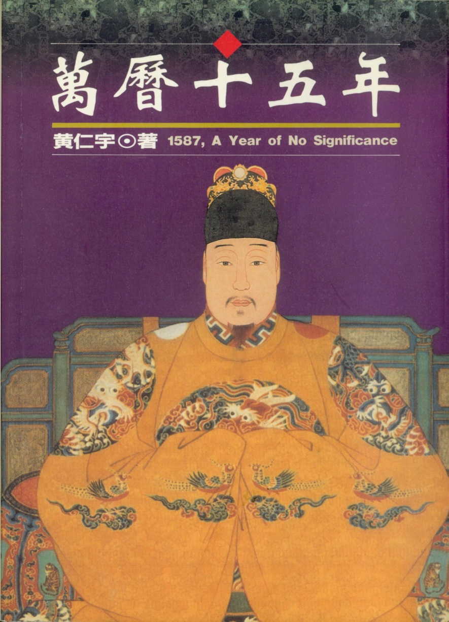 """essays on the zhou Zhou ruchang (chinese: zhou's research papers were confiscated and he was sent to the countryside in hubei province to tend a vegetable plot for """"reeducation."""